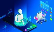 AI има важна роля в логистиката на онлайн гиганти като Amazon и JD.com