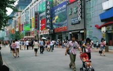 Бизнес по пекински