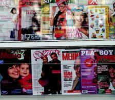 Чужди срещу български списания? Не, добри срещу още по-добри