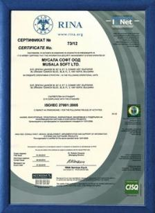 """Мусала Софт"" се сертифицира успешно по ISO 27001"