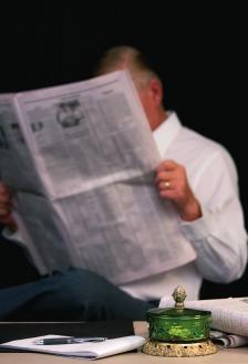 Скрити зад вестника