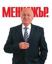 Цветан Ботев: Ако политиците се държат  като мениджъри, България ще просперира