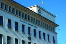 БНБ следва да започне с реформа на банковия надзор