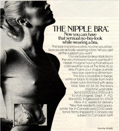 И... Преди Victoria's Secret да съществува: